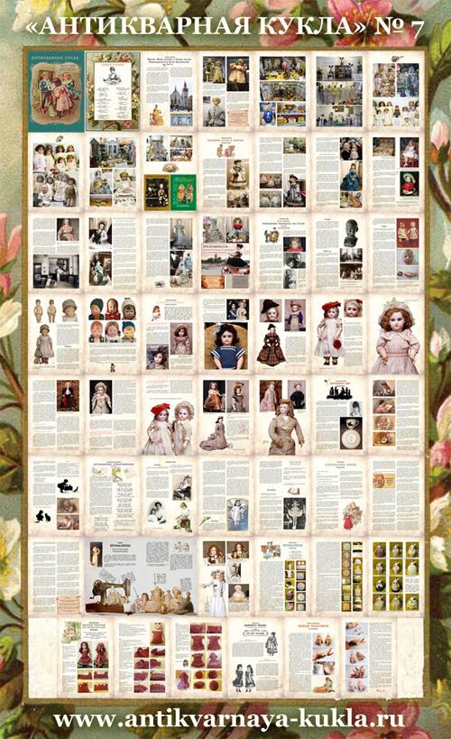 AK7_pages500